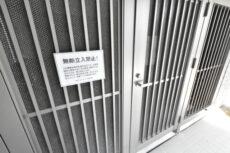 蔵前アムフラットⅡ 駐輪場