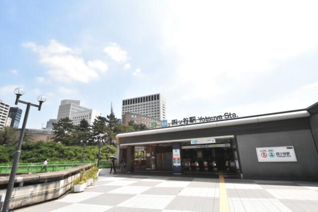 四ツ谷駅 丸の内線