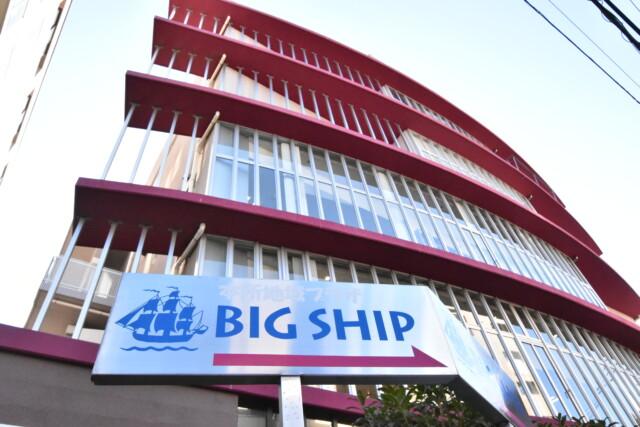 クリオ両国壱番館 BIG SHIP