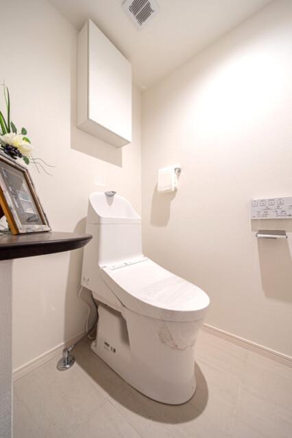 秀和四谷パークサイドレジデンス トイレ