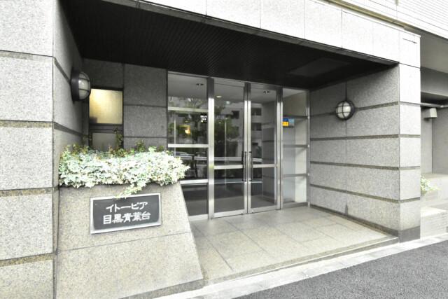 イトーピア目黒青葉台 エントランス