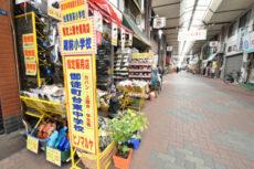 新御徒町周辺 佐竹商店街
