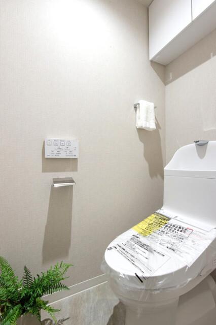 スカイコート日本橋浜町公園 トイレ